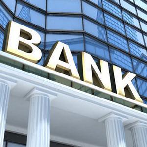 Банки Боготола