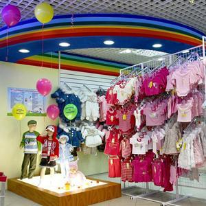 Детские магазины Боготола