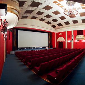Кинотеатры Боготола