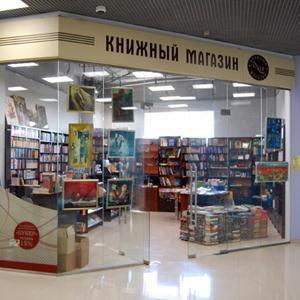 Книжные магазины Боготола