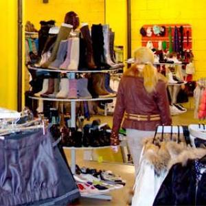 Магазины одежды и обуви Боготола