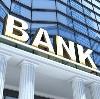Банки в Боготоле