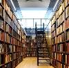 Библиотеки в Боготоле