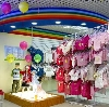 Детские магазины в Боготоле