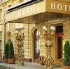 Гостиницы в Боготоле