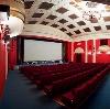 Кинотеатры в Боготоле
