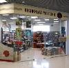 Книжные магазины в Боготоле