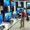 Магазины электроники в Боготоле
