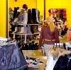 Магазины одежды и обуви в Боготоле