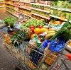 Магазины продуктов в Боготоле