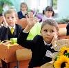 Школы в Боготоле