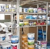 Строительные магазины в Боготоле