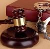 Суды в Боготоле