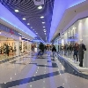 Торговые центры в Боготоле