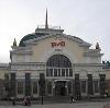 Железнодорожные вокзалы в Боготоле