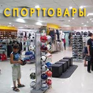 Спортивные магазины Боготола