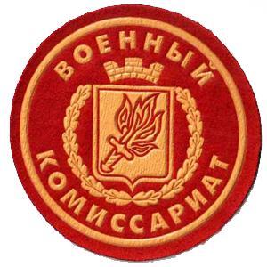 Военкоматы, комиссариаты Боготола